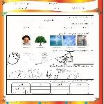 302057x150 - نمونه سوال بنویسیم پایه اول ویژه آبان ماه از صفحه 26 تا 39 کتاب درسی