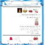 302063x150 - نمونه سوال بنویسیم پایه اول ویژه دی ماه از صفحه 54 تا 66 کتاب درسی